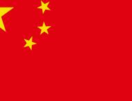 Y-A-T-IL UNE PUISSANCE NORMATIVE CHINOISE DANS LA MONDIALISATION ?