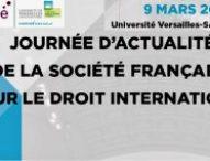 Journée d'actualité de la société française pour le droit international